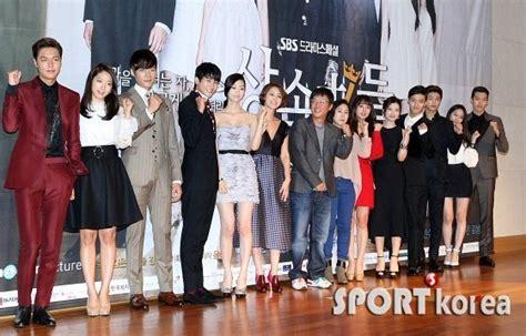 film the heirs subtitle indonesia episode 13 the heirs cast korean drama 2013 상속자들 hancinema