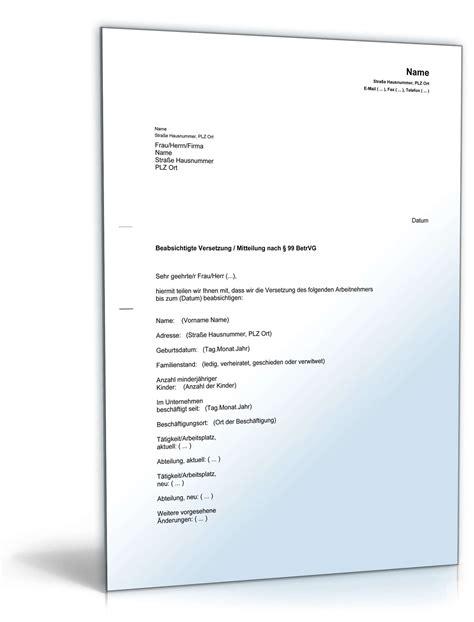 Kostenlos Musterbriefe Herunterladen Benachrichtigung Versetzung Mitarbeiter Muster Zum