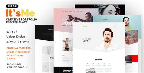 industrial pattern psd it sme creative portfolio psd template by webduck