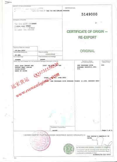 hk  export  cocertificate  origin documentationcertificates china factory