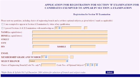 amie section b registration form amie section b registration for those passed section a in