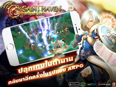 download game fishing hook mod apk terbaru dragon nest saint haven mod apk v1 0 terbaru update