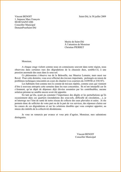 Lettre De Motivation De Restauration Rapide 4 Lettre De Motivation Restauration Rapide Format Lettre