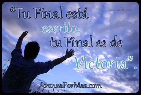 imagenes y frases cristianas de victoria postal quot tu final est 224 escrito tu final es de victoria