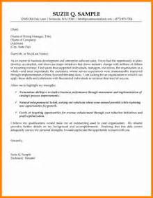 Exles Of A Great Cover Letter by 7 Exle Of Great Cover Letters Assembly Resume