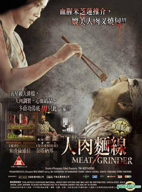 film horor thailand art of the devil 10 spookiest thailand horror movies you should watch with