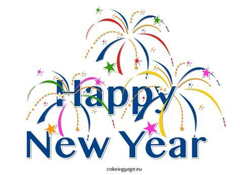 happy  year clipart clipartingcom