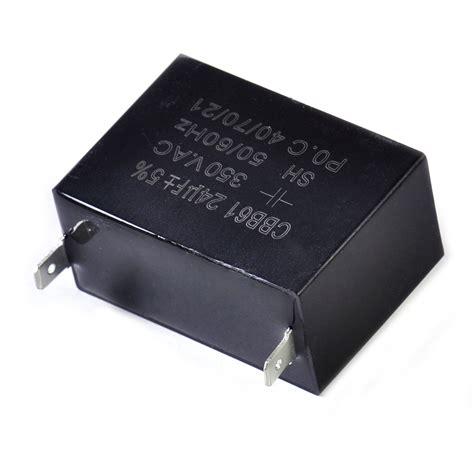 capacitor cbb61 price cbb61 fan capacitor manufacturer 28 images cbb61 fan capacitor china from china manufacturer