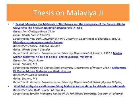 free phd thesis dissertation database free 28 images planning and