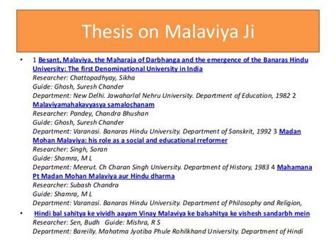 phd dissertation database free dissertation database free 28 images free dissertation
