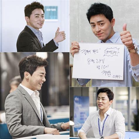 film korea jealousy incarnate promotional photos of cho jung seok for sbs drama series