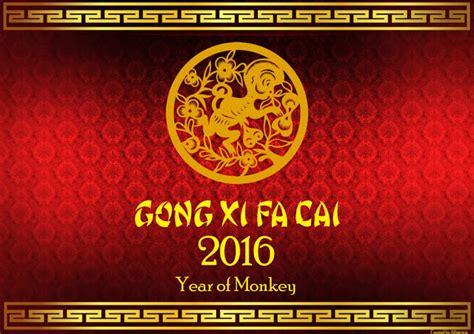 Imlek Gong Xi Fa Cai 10 10 gambar tahun baru imlek 2016 gambar top 10
