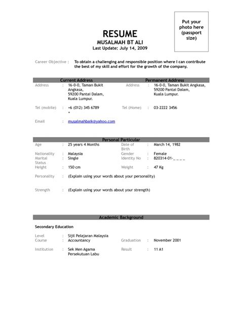 download resume template bahasa melayu