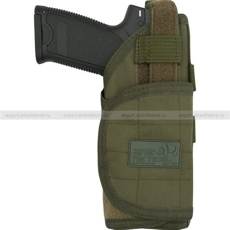 Holster Universal Tactical Molle Drop Leg Holsters With Berkualitas universal molle holster olive airsoft store