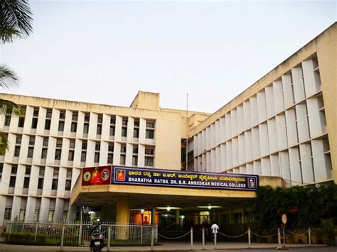 Ambedkar Delhi Mba Fees by Dr B R Ambedkar College Bangalore