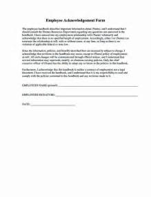 Acknowledgement Agreement Template acknowledgement form template download besttemplates123