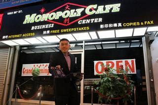 How Do Internet Cafe Sweepstakes Work - monopoly cafe new york city exterior welcome sign from monopoly cafe in brooklyn ny 11214