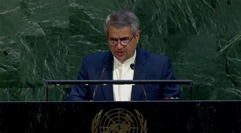 donald trump al quds trump s al quds move legitimizes occupation envoy says