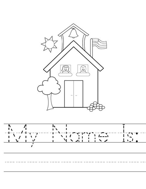 Name Worksheets