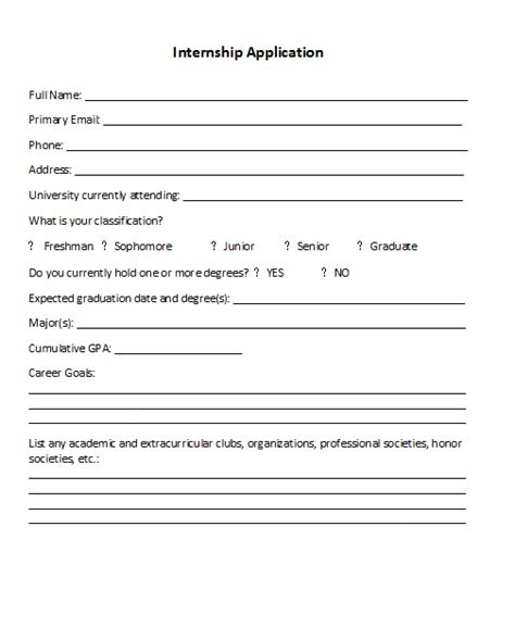 internship application form template related keywords