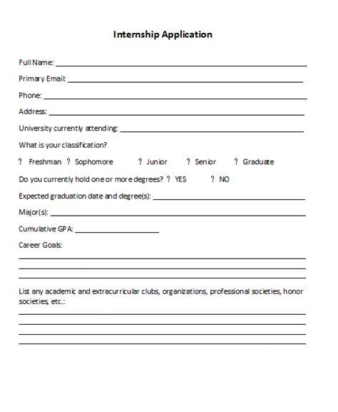 paid marketing internship student success center