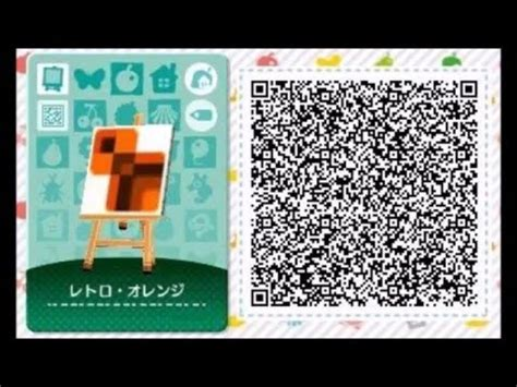 happy home designer 3ds cheats animal crossing happy home designer qr code 8 3ds youtube
