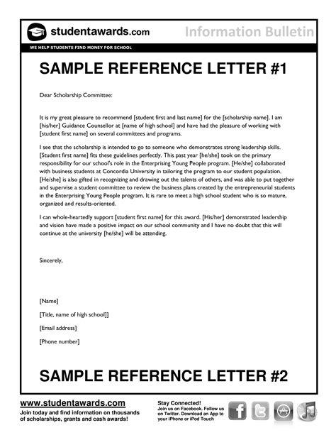 reference letter student templates