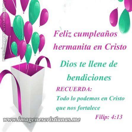imagenes de feliz cumpleaños hermana cristianas feliz cumplea 241 os cristiano imagenes cristianas gratis