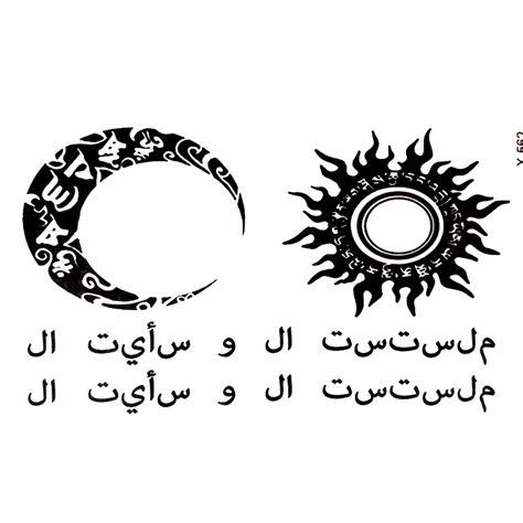 imagenes del sol y la luna online get cheap sun moon tattoos aliexpress com