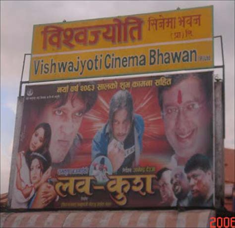 film love kush nepali posters movies news videos special events and