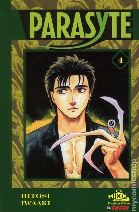 tokyopop list parasyte gn 1998 2003 mixx tokyopop premium edition