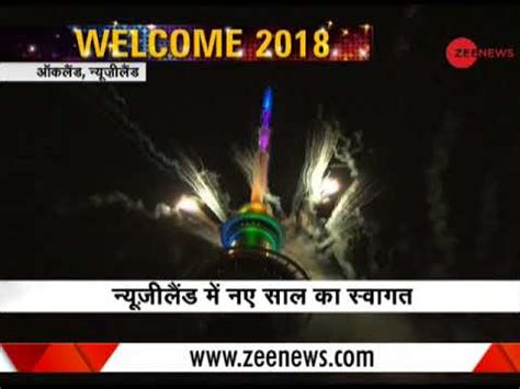 new year 2018 festival auckland new year 2018 celebration in new zealand