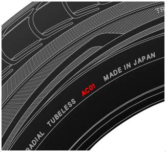 Tread Pattern Name | sidewall branding for passenger car tyre tyre knowledge