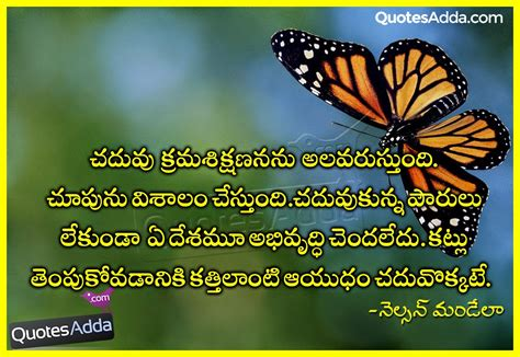 nelson mandela biography pdf in telugu buddha quotes on life in tamil image quotes at relatably com