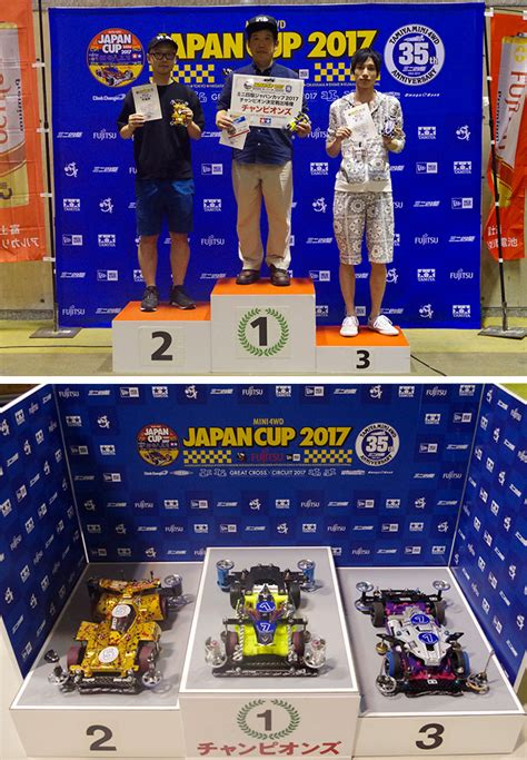 Tamiya Trigale Japan Cup 2017 Dinamo Hyper Dash Japan Cup 2017 Pro august 13 2017 sunday fujitsu batteries provided mini 4wd japan cup niigata competition