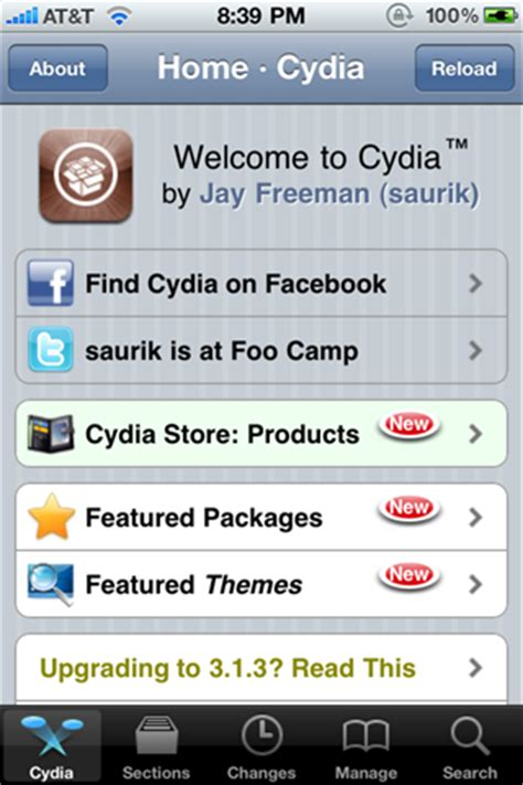 cydia full version free no jailbreak jailbreak iphone 4 with spirit userland jailbreak coming