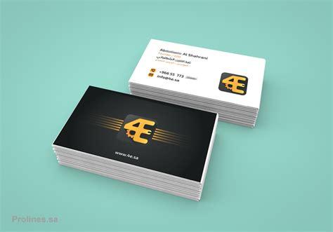 business card design app i like vertical business cards design vertical