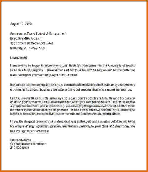 Recommendation Letter Template Graduate gallery of letter of recommendation for nursing school