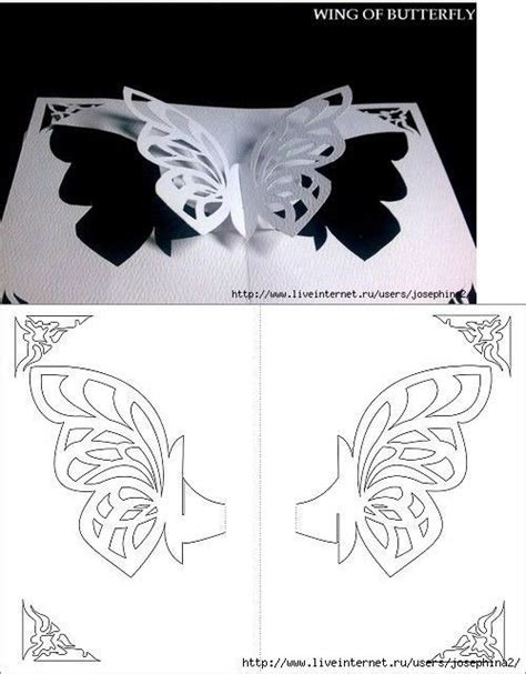 free butterfly pop up card templates the 25 best kirigami templates ideas on