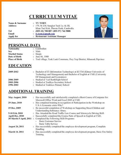 Lebenslauf Form by 7 How To Write Cv Form Resume Cv Format Resume Sles