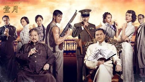 film mandarin gangland boss the top 7 chinese movies on netflix to master your mandarin
