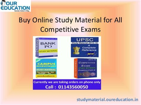 How To Search For Studies How To Find Best Study Material For All Competitive Exams