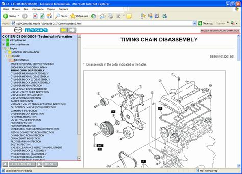 free download parts manuals 2011 mazda cx 7 regenerative braking mazda cx 7