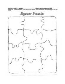 24 jigsaw puzzle template best photos of 24 jigsaw puzzle template blank