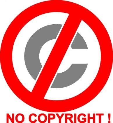 free clipart no copyright no copyright free clipart
