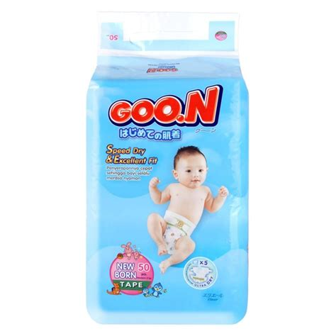 goon diapers new born 50
