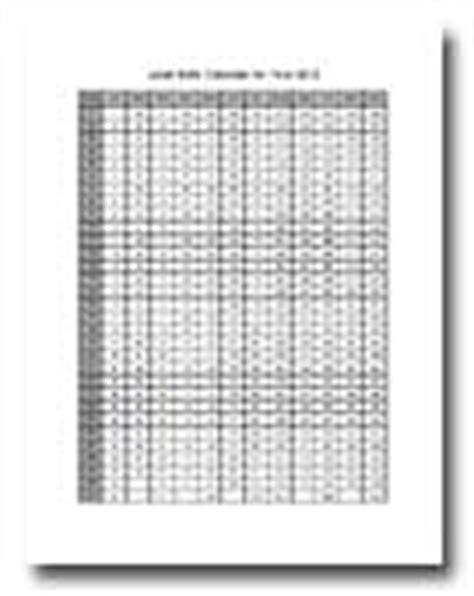 Julian Calendar 2012 2013 Calendar Template Free 2013 Monthly Yearly