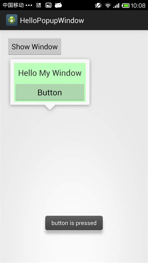 android popupwindow android popupwindow的使用和分析 爱程序网