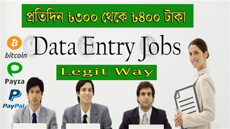 How To Make Money Online Data Entry - make money online 2017 2018 data entry job earn money online fast legit way