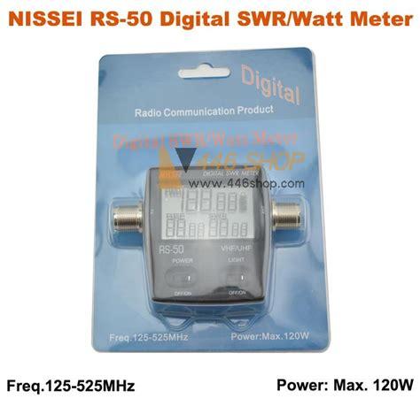 Nissei Digital Swr Power Meter Rs 50 Made In Taiwan nissei nissei rs 50 rs50 digital swr watt meter power meter 125 525mhz 120w uhf vhf m type